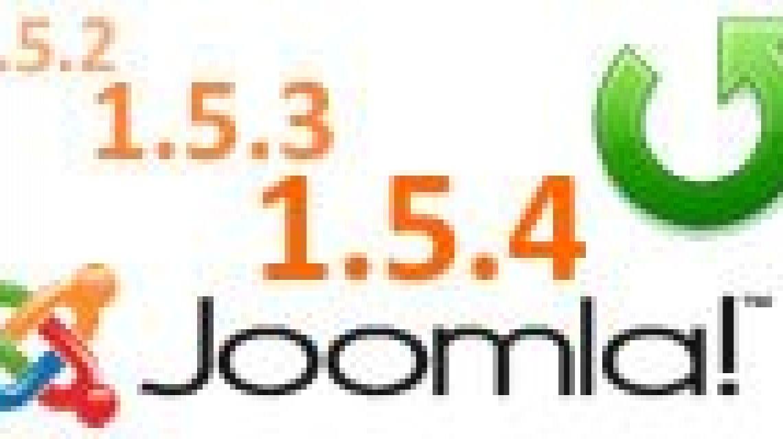 Joomla updaten